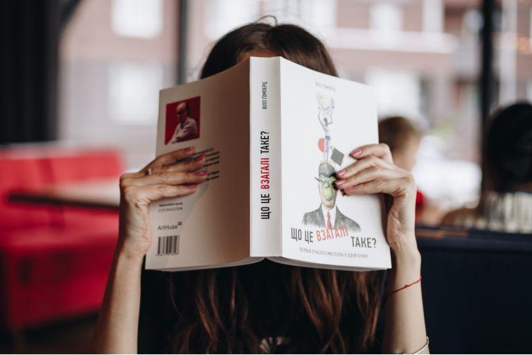 7 книг, щоб почитати у відпустці