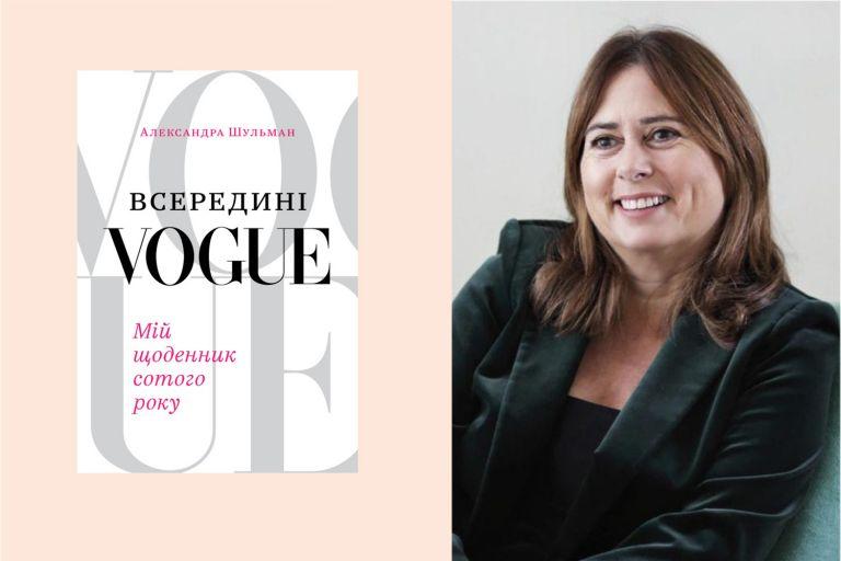 f1e2f8c7548b Письменник Любко Дереш розповідає про нові книги, які варто прочитати цієї  осени