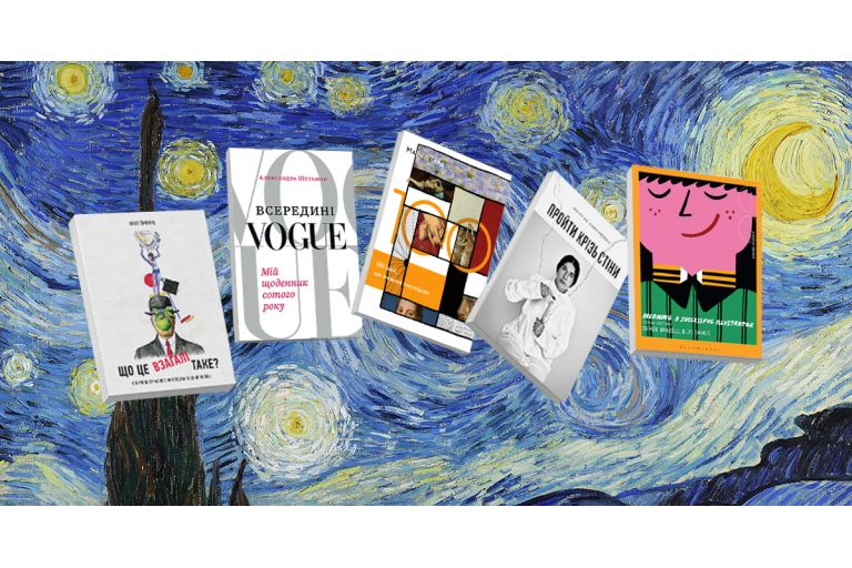 Що почитати взимку: п'ять книг під ялинку