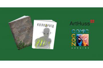 Комікси Олександра Корешкова у видавництві ArtHuss