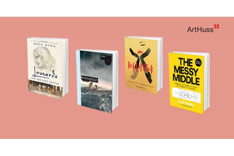 Книги-новинки 2020 у видавництві ArtHuss