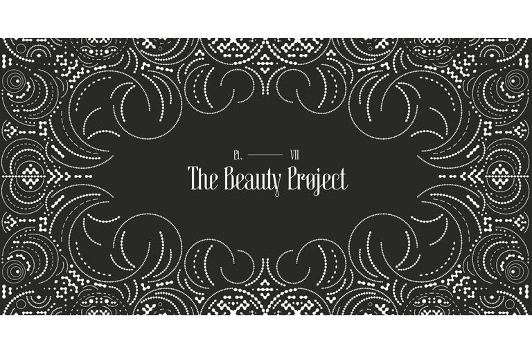 """Проект «Краса»: Маніфест - Уривок із книги """"Заґмайстер і Волш. Краса"""""""