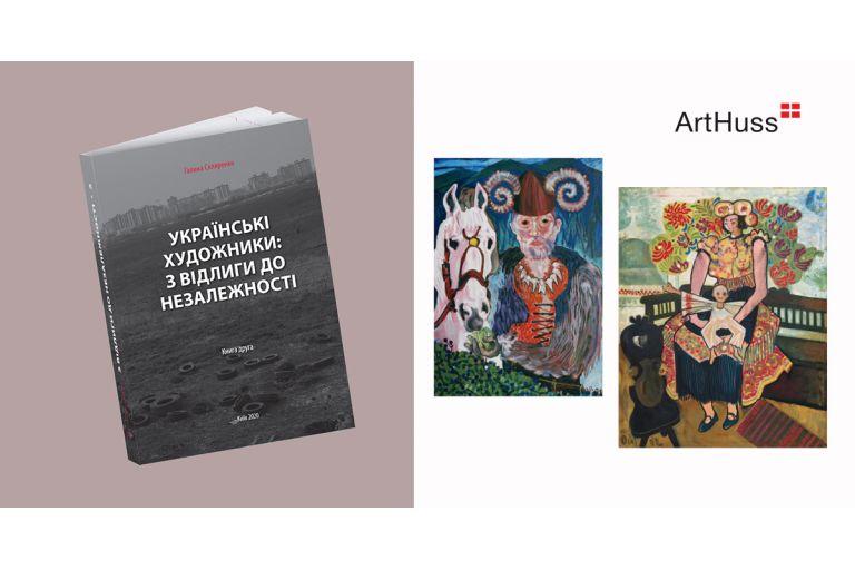 «Новий закарпатський живопис» у творах Ференца Семана (1937–2004)