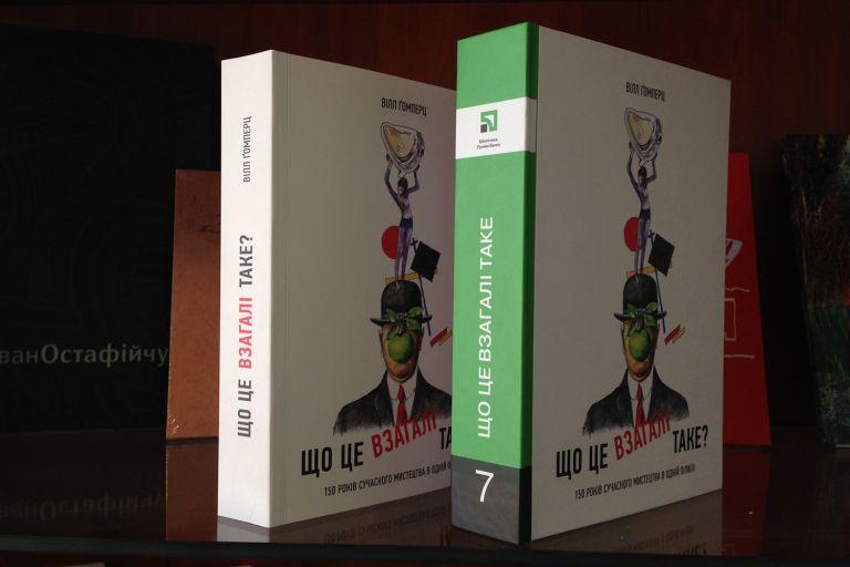 Брендовані видання ArtHuss на корпоративні подарунки до новорічних свят 2021