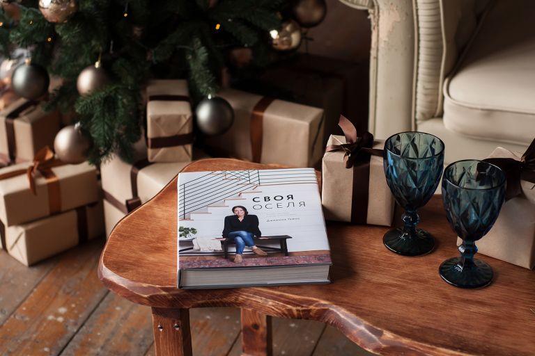 Книги, що розкриють ваш потенціал дизайнера інтер'єрів