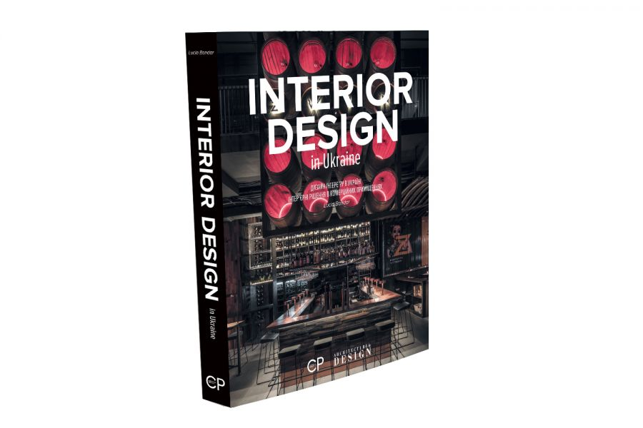 INTERIOR DESIGN IN UKRAINE. Дизайн інтер'єру в Україні.Інтер'єрні рішення в комерційних приміщеннях