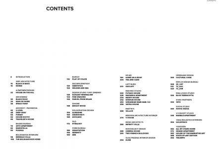 INTERIOR DESIGN IN UKRAINE - 2. Дизайн інтер'єру в Україні. Інтер'єрні рішення в житлових приміщеннях