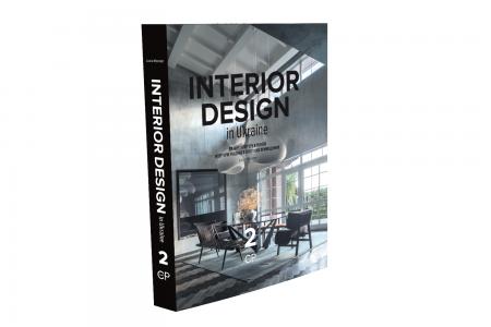 INTERIOR DESIGN IN UKRAINE - 2