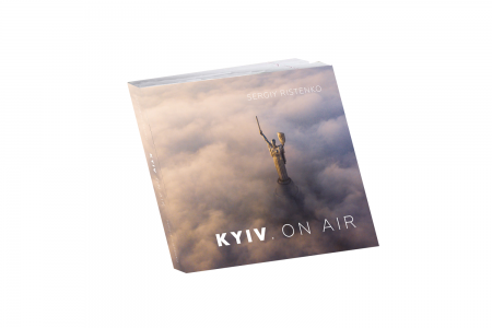 KYIV. ON AIR