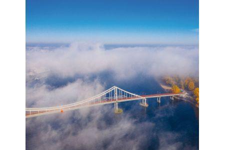 KYIV. ON AIR