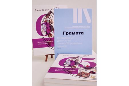 65 українських шедеврів. Визнані й неявні