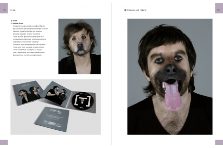 Основи. Графічний дизайн - 01: Підхід і мова, 02: Дизайнерське дослідження, 03: Генерування ідей (комплект із кількох книг)