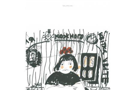 Свої, Чужі та Інші: Портретні замальовки