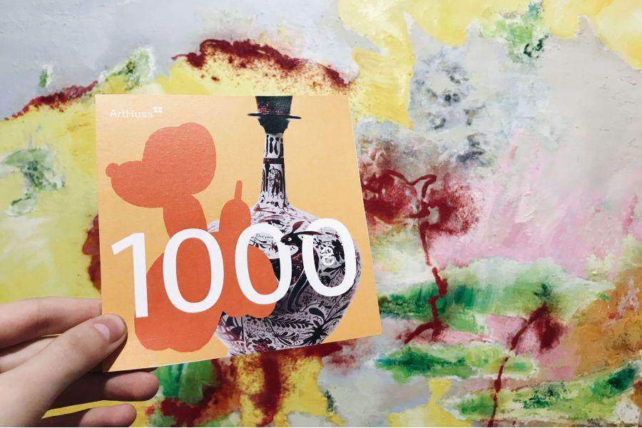 Подарунковий сертифікат на суму 1000 грн