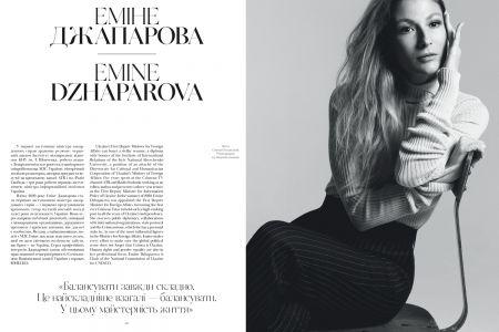 Ukrainian Women in Vogue