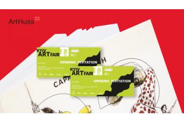 Кyiv Art Week: фонд культурних ініціатив ArtHuss представить роботи Олекси Манна та Ніни Мурашкіної
