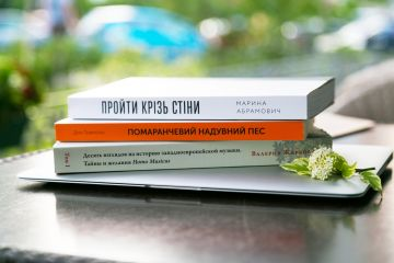 ArtHuss на 25-ому Форумі видавців у Львові