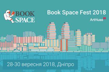 ArtHuss на Міжнародному книжковому фестивалі Book Space у Дніпрі