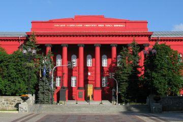 Презентація «Книжкової полиці ArtHuss» в КНУ ім. Тараса Шевченка