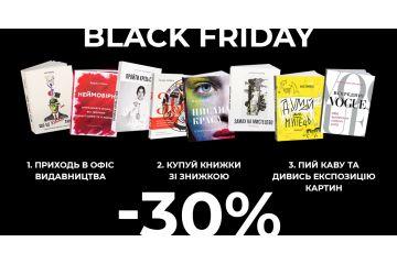 ArtHuss Black Friday