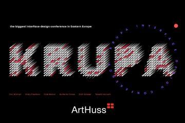 Видавництво ArtHuss на Krupa UI/UX Conference