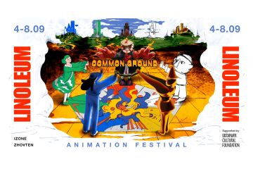 Видавництво ArtHuss на Linoleum Animation Festival 2019