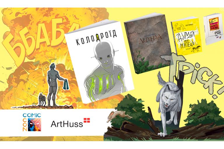 Видавництво ArtHuss на Comic Con Ukraine 2019