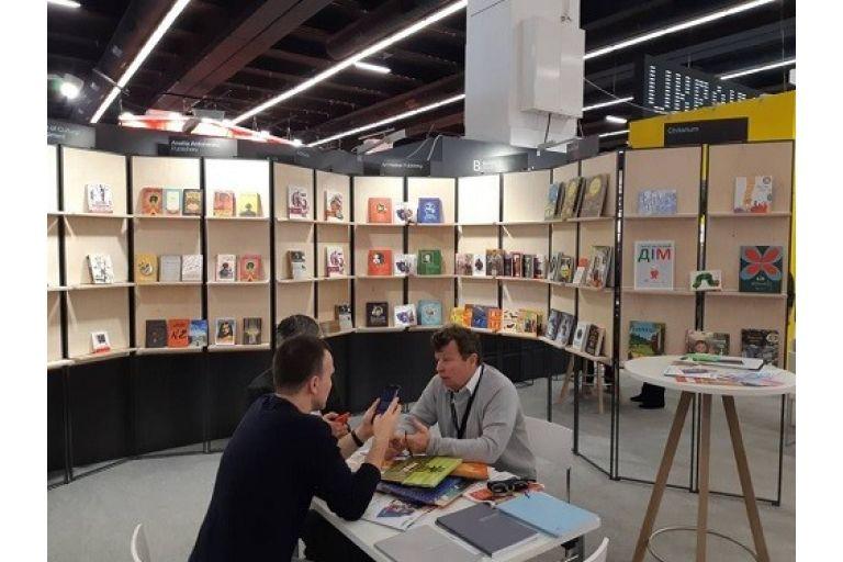 ArtHuss на Frankfurter Buchmesse 2019