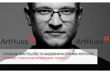 Сучасне мистецтво та видавнича справа ArtHuss. Розмова з Олександром Михедом