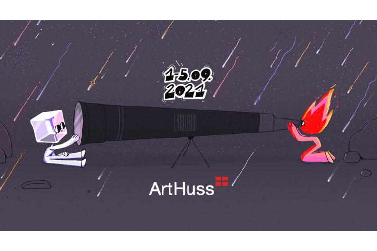 Видавництво ArtHuss на фестивалі анімації LINOLEUM 2021
