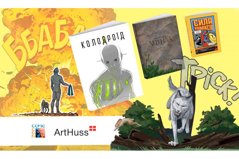 Видавництво ArtHuss на Comic Con Ukraine 2021